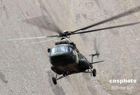 救灾部队失事直升机机组人员名单