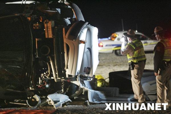 中国游客在美国遭遇车祸7死7伤
