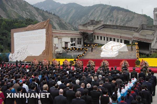 纪念四川汶川特大地震一周年活动在映秀镇举行[组图]