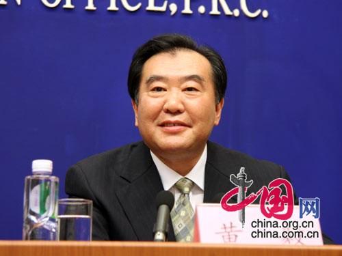 国家煤矿安监局副局长、国家安全监管总局新闻发言人、政策法规司司长黄毅