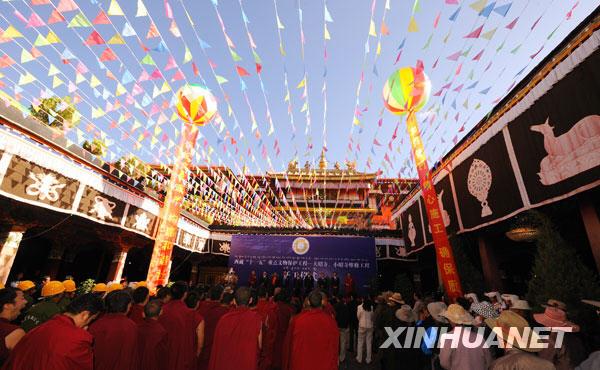 7月26日,西藏拉萨大昭寺、小昭寺维修保护工程在大昭寺开工。