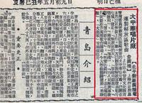 上海军管会接管大中华唱片厂