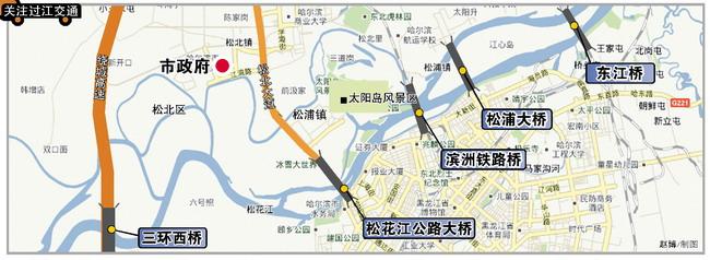 哈尔滨3年建3座跨江桥