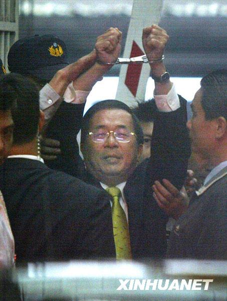 """9月11日下午,台北地方法院就陈水扁所涉""""机要费""""贪腐案等四项弊案作出一审判决,判处陈水扁无期徒刑。这是2008年11月11日,台湾检方特侦组声请收押陈水扁时,戴上手铐的陈水扁走出特侦组的场景(资料照片)。"""
