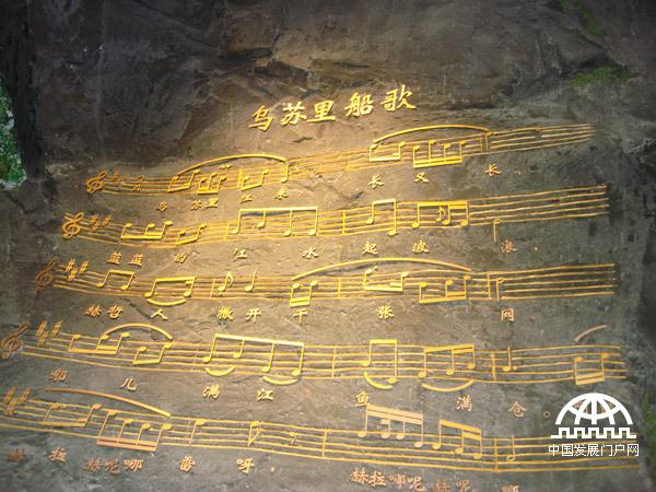 乌苏里船歌乐谱及歌词