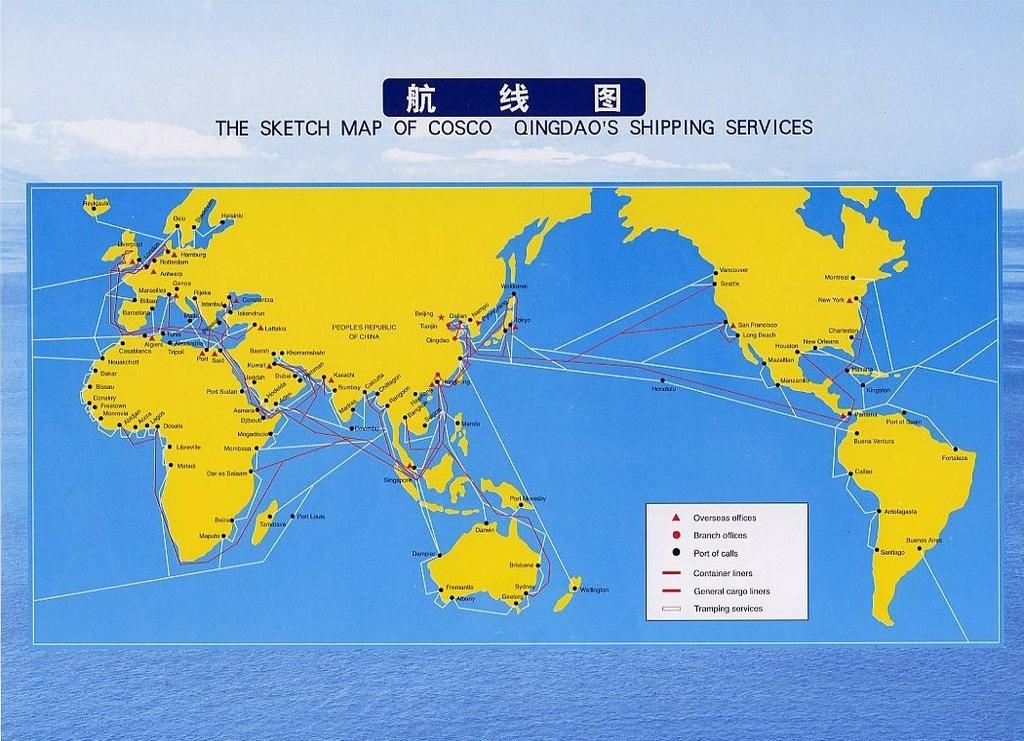 青岛远洋运输公司航线图