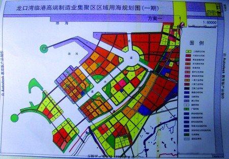 山东拟投100亿龙口湾建设人工岛群(图)