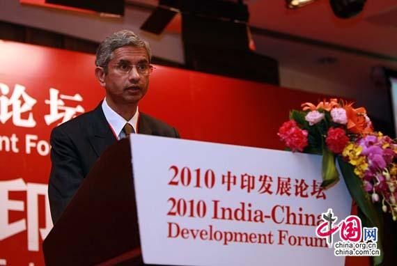 2010中印发展论坛3月30日在北京举行,印度驻华大使苏杰生在开幕式上致辞。