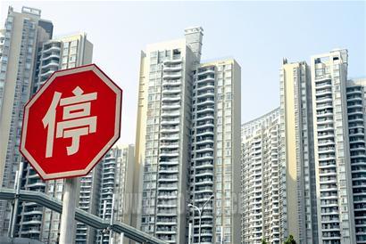 北京零八年二月楼市