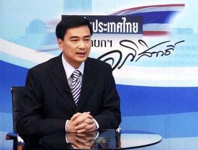 泰国冲突已致59人死亡 政府或考虑实施宵禁