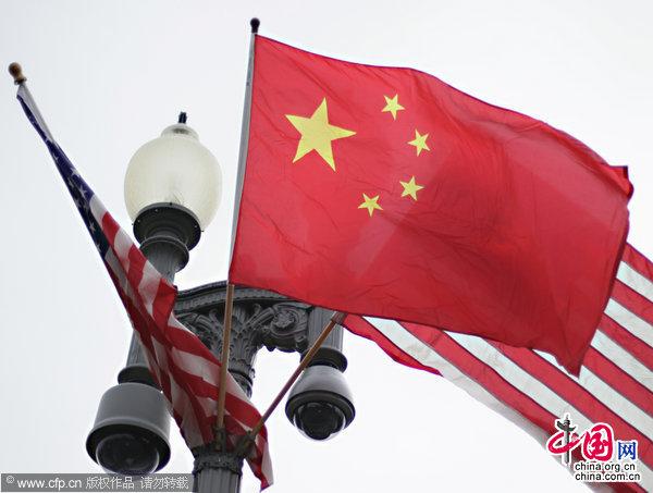 白宫悬挂五星红旗迎接胡锦涛主席访美高清图片