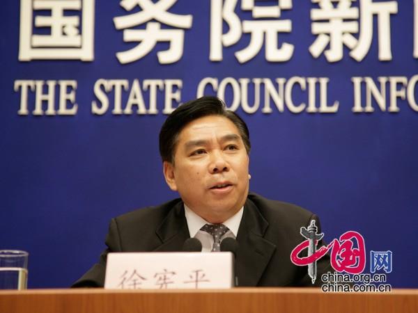 国家发展改革委副主任徐宪平 中国网 王锐 摄