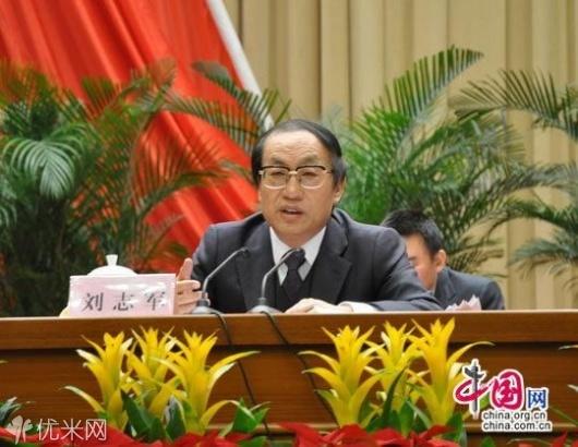 中纪委:铁道部原部长刘志军案件目前仍处调查