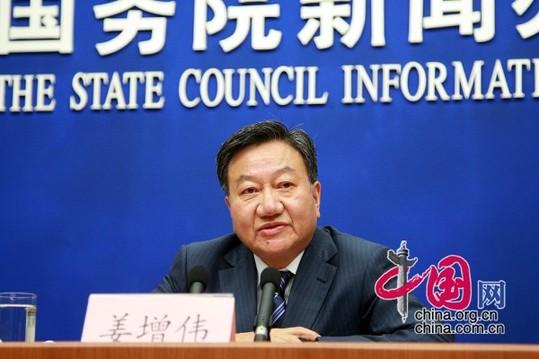 商务部副部长姜增伟.中国网 董德 摄-国务院 流通产业已成国民经济基