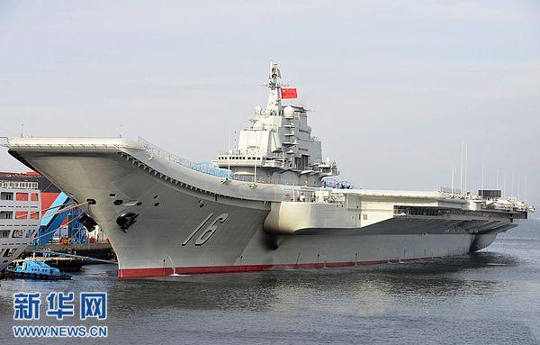 """5日,我国第一艘航空母舰""""辽宁舰""""已按计划完成建造和试验试航"""