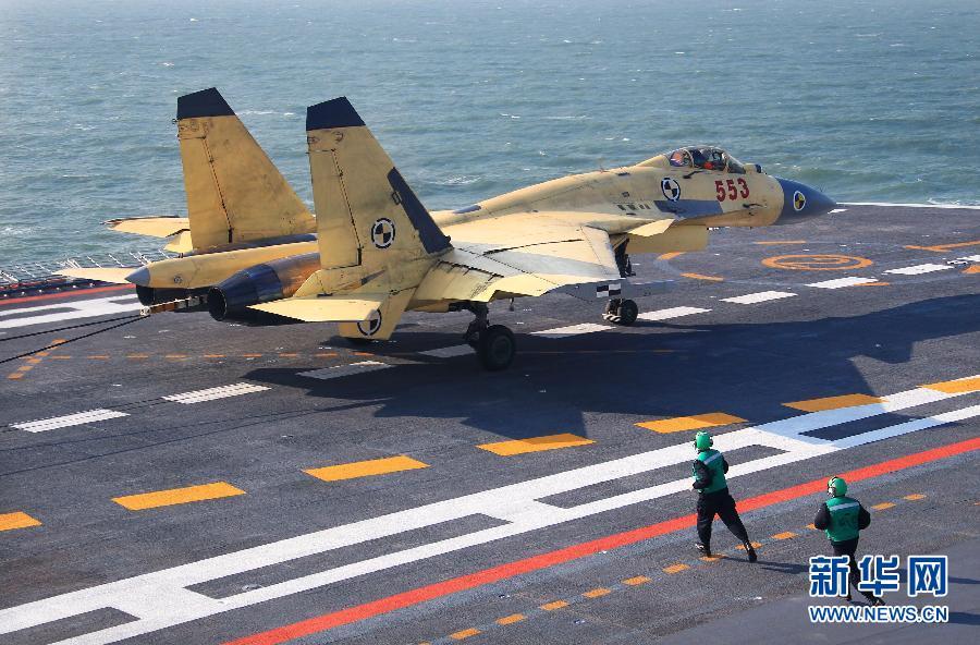 (军事)(12)我航空母舰顺利进行歼—15飞机起降飞行