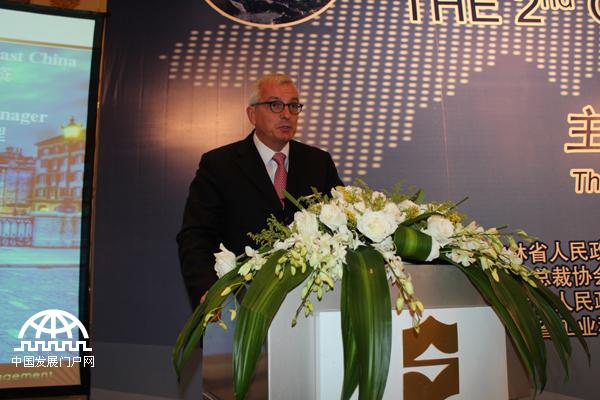 第一苏黎世资产管理有限公司总裁派垂克.维尔德在第二届世界产业领袖大会演讲