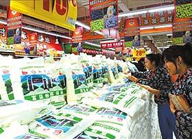 小岗村农产品首次进京