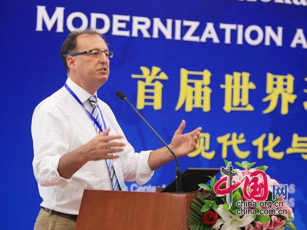 首届世界现代化论坛暨第十一期中国现代化研究论坛在北京中国科技会堂隆重开幕