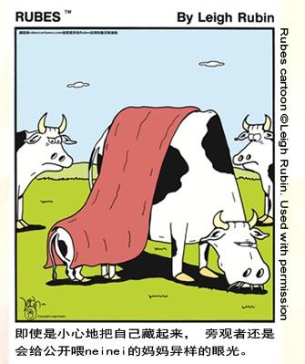 a母乳喂养幽默漫画大赛推进启动中国母乳哺乳漫画喝奶色图片