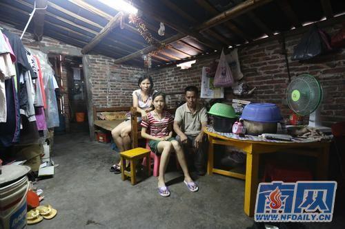 17岁女生患病缺考40万医疗费愁煞家人求助
