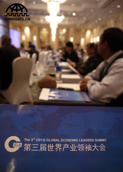 The 3rd Global Economic Leaders Summit opened today in Jilin, China [China.org.cn]