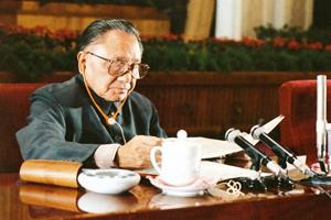 邓小平在十二届三中全会上。