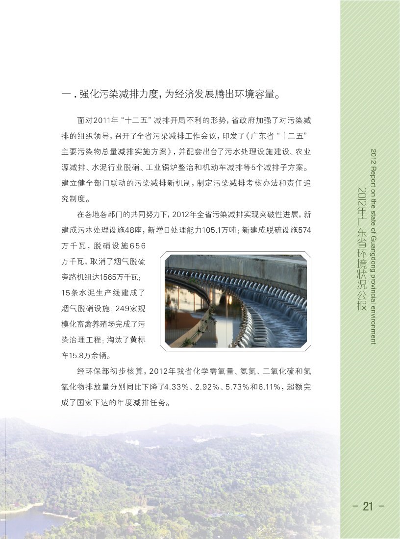 ...wf播放器图片   简易flash播放器v10图片   的安装程序图片