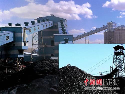 中煤协:在可预计时间内煤炭仍将是世界重要能源
