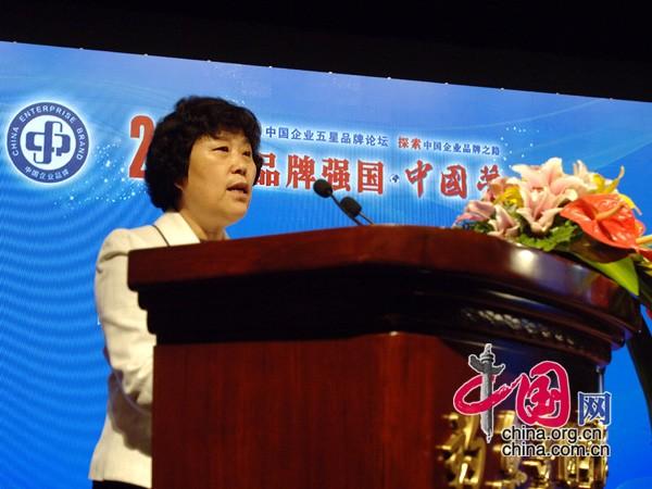 中国人民大学前常务副校长冯惠玲发布品牌报告 中国网 寇莱昂摄