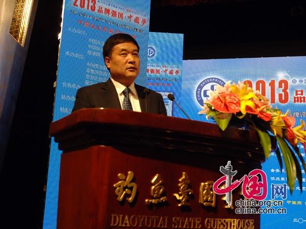 汾酒集团有限责任有司副总经理常建伟演讲 中国网 寇莱昂摄