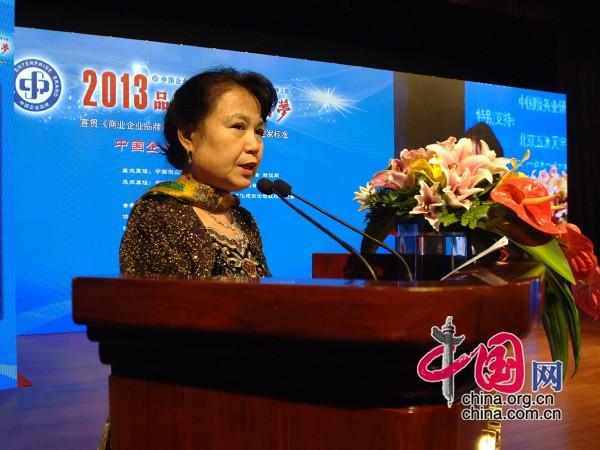 北京集美家居市场集团副总裁刘志萍发表演讲 中国网 寇莱昂摄