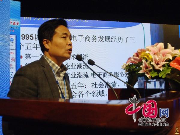 山西大学电子商务系主任、中国电子商务学会专家岳云康演讲 中国网 寇莱昂摄