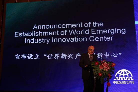 """亚太总裁协会全球副主席、法国前总统参谋长克里斯汀·加诺宣布将武汉作为""""世界新兴产业创新中心""""中国华中中心首选城市。"""