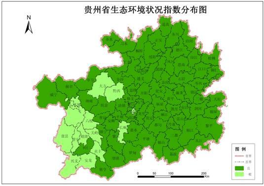 2012年贵州省环境状况公报(全文)