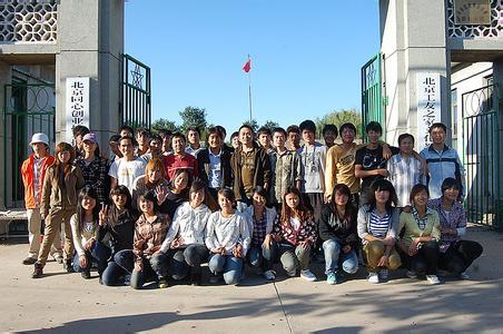 北京同心创业培训中心(工人大学)第十期培训日前开始招生,培训课程涵盖电脑艺术设计、办公软件使用等,学期为半年,对面试合格的学员不收取任何费用。