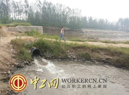 山西汾河惨遭'化工骄子''三维'污染30载