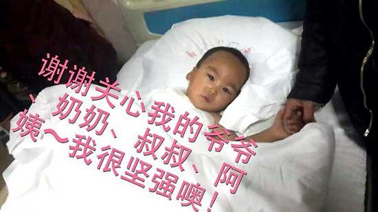 年仅1岁男婴重度烫伤 缺医疗费求助