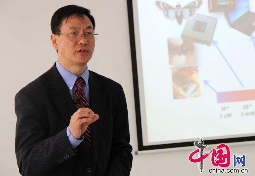 中国科学院北京纳米能源与系统研究所所长、首席科学家王中林院士演讲。