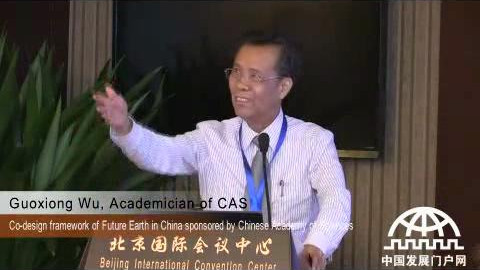 Guoxiong Wu: Co-design framework of Future Earth in China sponsored by CAS