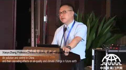 Xiaoye Zhang, Professor of Chinese Academy of Meteorological Sciences deliver a speech about air pollution and control in China and their cascading effects on air-quality and climate change in future earth