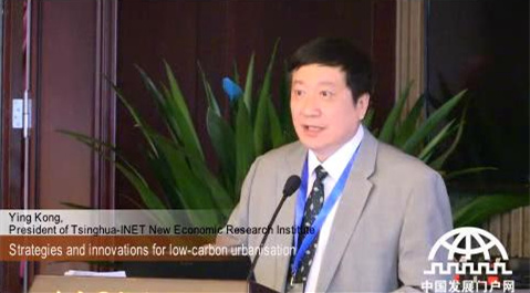 Ying Kong,President of Tsinghua-INET New Economic Research Institute deliver a speech about strategies and innovations for low-carbon urbanisation.