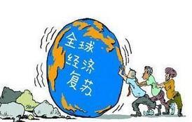 世界银行昨天发布的《全球经济展望》认为东亚与太平洋地区经济增长将继续放缓至更可持续的水平