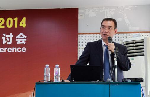 """林毅夫在""""中国绿色发展论坛""""上做主题发言"""