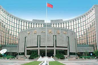 2014年第二季度中国货币政策大事记
