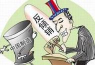 """报告显示2013年美国对中国产品发起11起反倾销、反补贴调查,分别涉及预应力混凝土轨枕钢丝、无取向电工钢等产品,涉案金额共约4.43亿美元。此外,美国对中国硬木胶合板双反案、暖水虾反补贴案和硅砖反倾销案因美国际贸易委员会""""无损害""""终裁而未采取贸易救济措施。"""