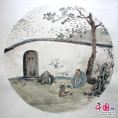 田耘茶画《人生四乐》系列