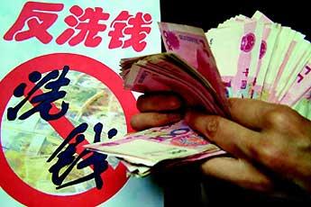 中国腐败分子通常利用现金走私、经常项目下的交易、对外投资以及信用卡工具等八种途径向境外转移资产。中国官员因为经济犯罪外逃始于上世纪80年代,上世纪90年代末至本世纪初期的几年,贪官外逃到达了高发期。除了国有企业负责人、中资驻外机构负责人和政府官员携款外逃,金融行业内负责人或者主管人员外逃,成为贪官外逃的重灾区