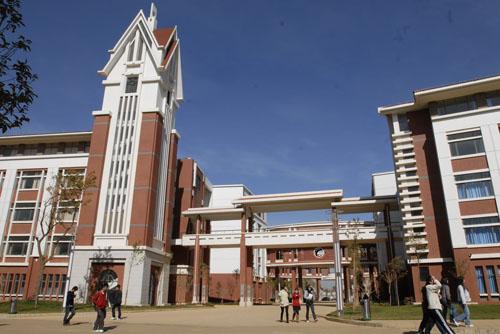 云南民族大学 呈贡/图为云南民族大学呈贡新校区。