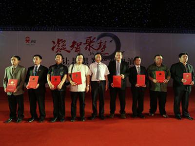 中国策划十大功勋人物代表颁奖